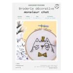 Kit savoir-faire Broderie décorative monsieur chat
